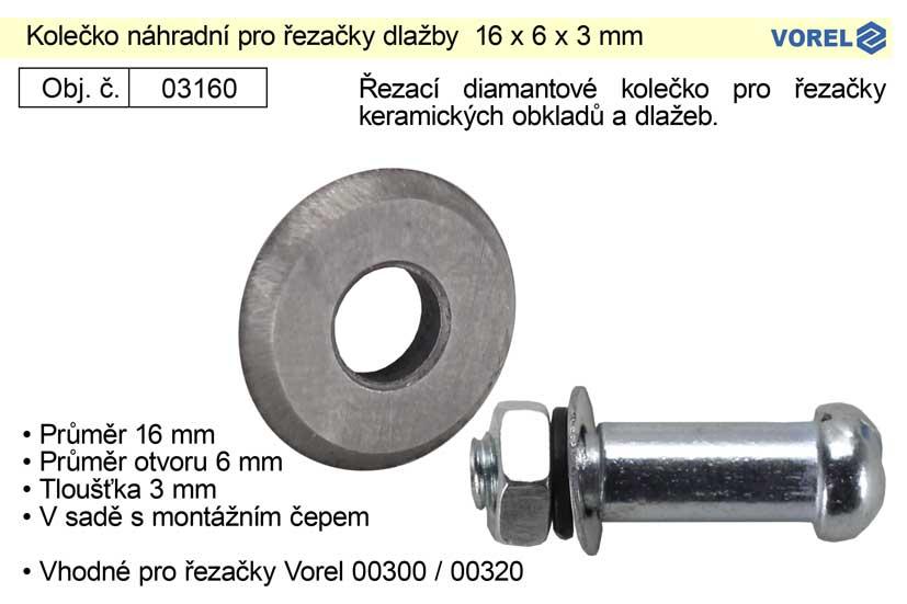 Kolečko náhradní pro řezačky dlažby 16 x 6 x 3 mm