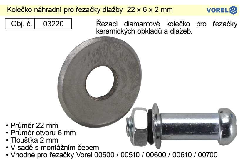 Kolečko náhradní pro řezačky dlažby  22 x 6 x 2 mm