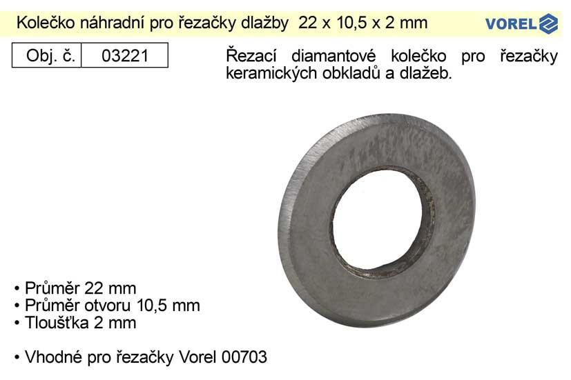 Kolečko náhradní pro řezačky dlažby  22 x 10,5 x 2 mm Nářadí 0.023Kg TO-03221