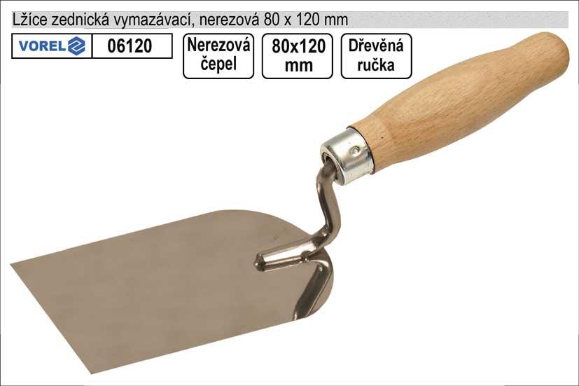Lžíce zednická vymazávací nerezová 80x120mm