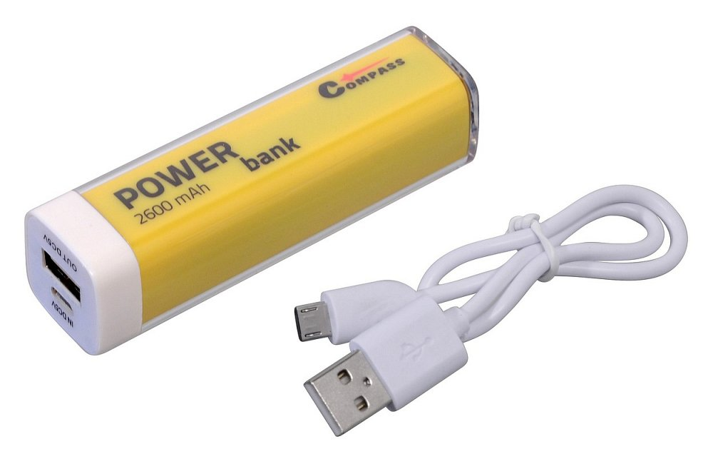 POWER BANK 2600mA žlutý + 30cm kabel