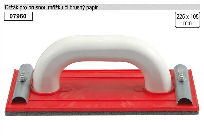 Držák pro brusnou mřížku či brusný papír rozměr  105x225mm