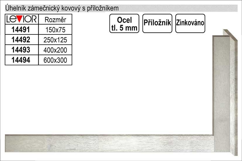 Úhelník zámečnický kovový příložný  75x150mm Nářadí 0.21Kg 14491