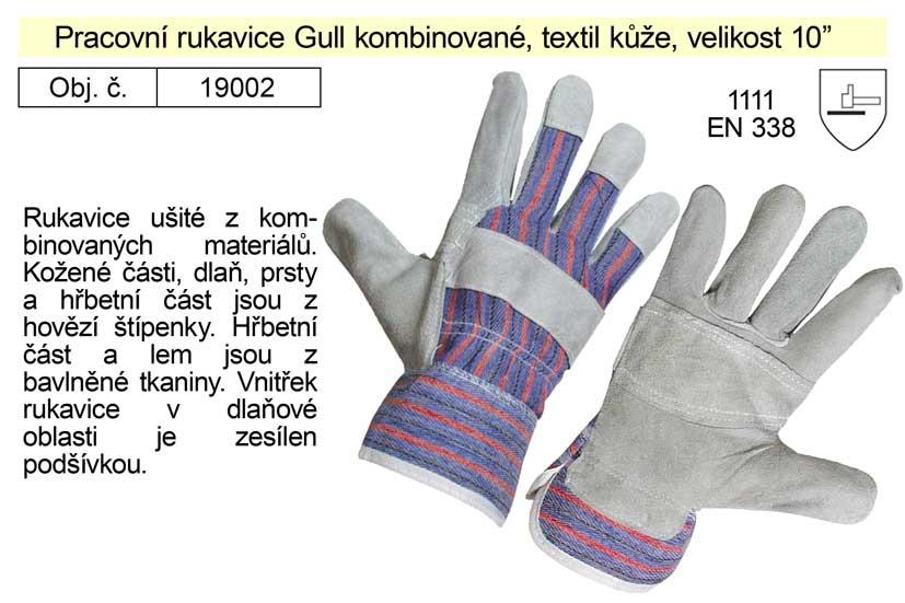 """Pracovní rukavice kombinované Gull vel. 10"""""""