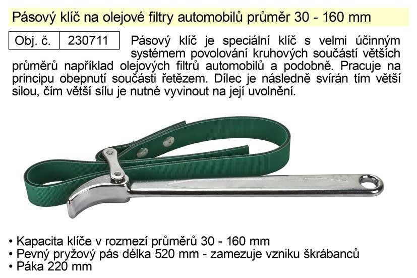 Pásový klíč na olejové filtry  30 - 160 mm Nářadí 2Kg 230711
