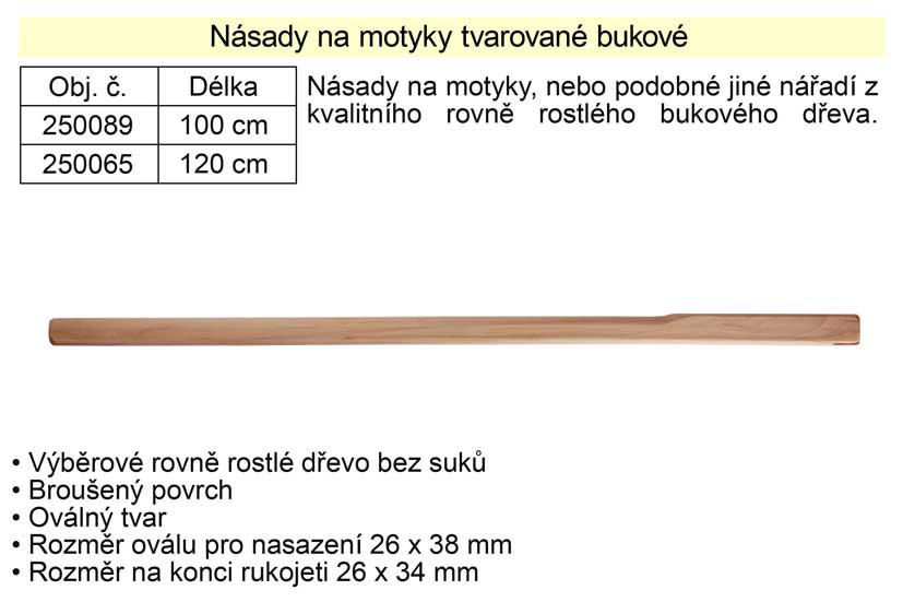 Násada na motyku 120 cm rovná buková