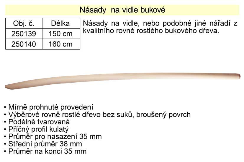 Násada na vidle 160 cm buková
