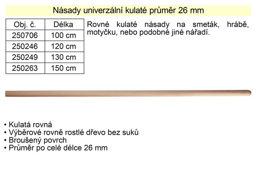 Násada univerzální 150 cm kulatá průměr 26 mm