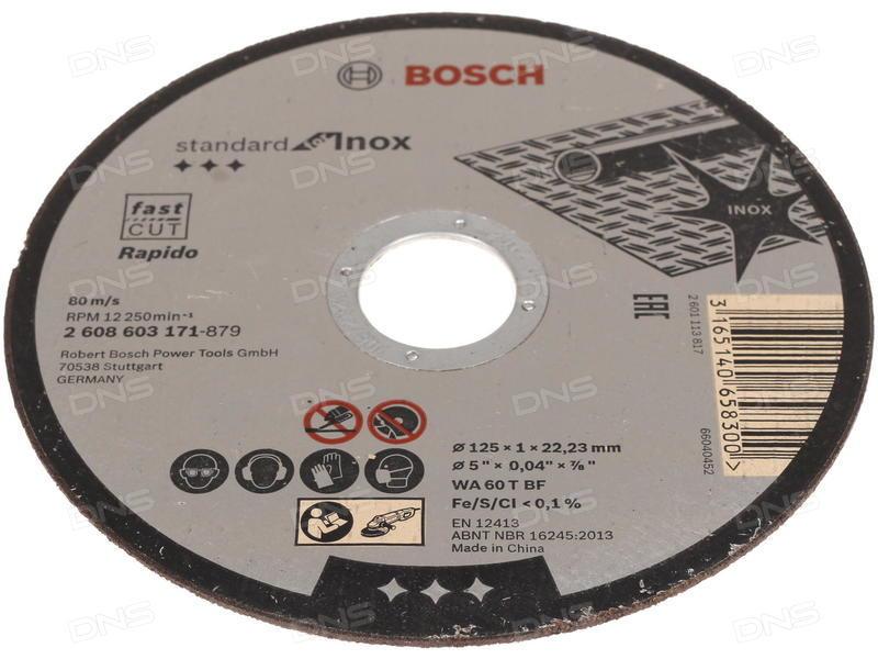 BOSCH Professional Rapido řezný kotouč 125 x1,0 mm na ocel železo nerez