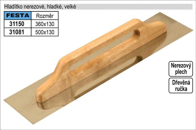 Hladítko nerezové 500x130mm velké s dřevěnou rukojetí