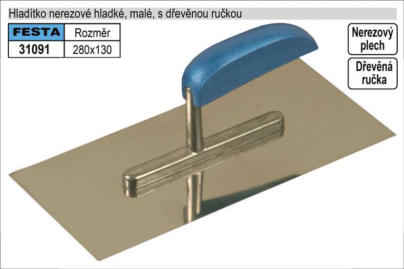 Hladítko nerezové 280x130mm malé s dřevěnou rukojetí