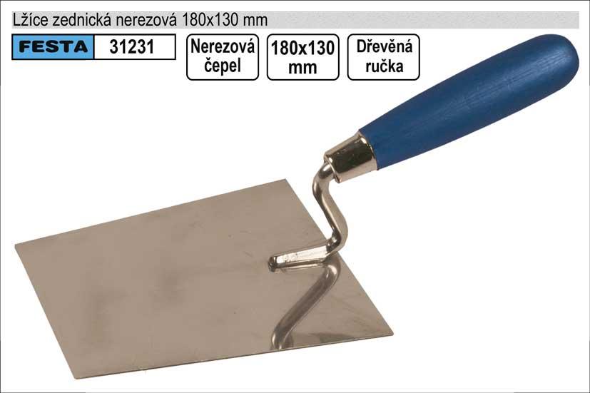 Lžíce zednická nerezová 180mm Nářadí 0.23Kg 31231