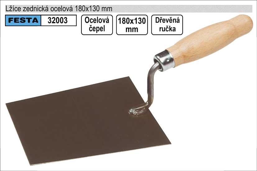 Lžíce zednická ocelová 180mm