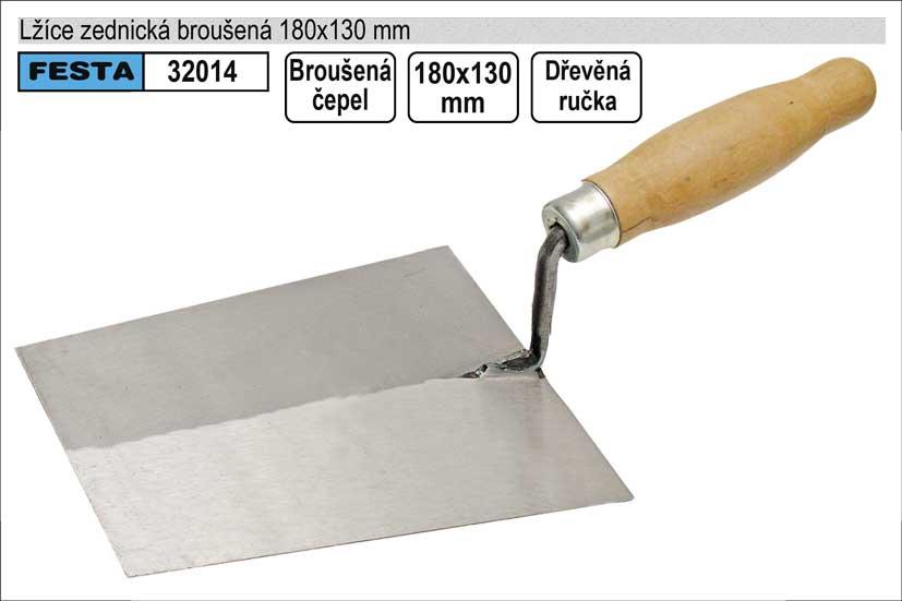 Lžíce zednická ocelová broušená 180mm