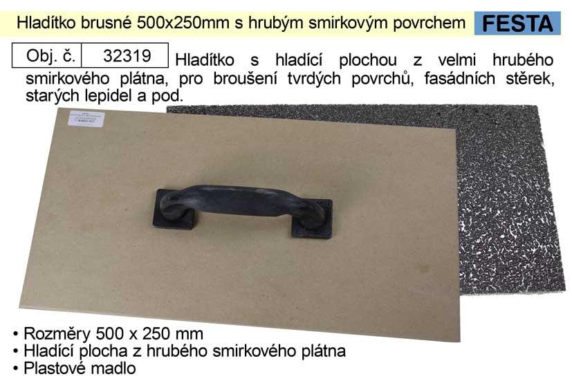 Hladítko brusné 500x250mm s hrubým smirkovým povrchem