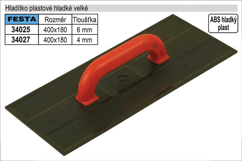 Hladítko plastové hladké 400x180mm, síla 4mm