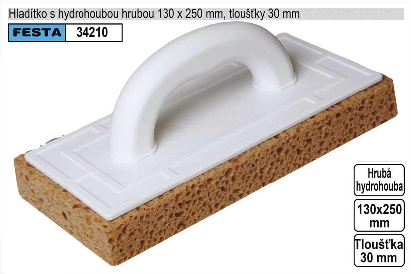 Hladítko s hydro houbou hrubou, 250x130mm