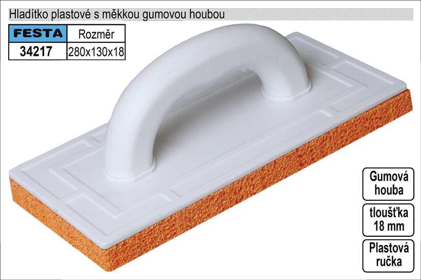 Hladítko s gumovou houbou 250x130mm