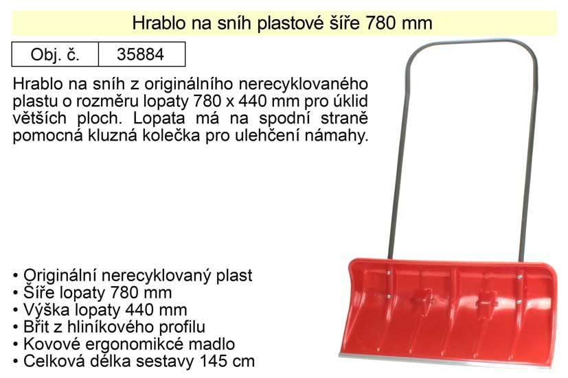 Hrablo na sníh plastové 780 x 440 mm AKCE