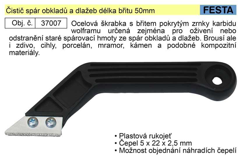 Čistič spár obkladů a dlažeb délka břitu 50mm