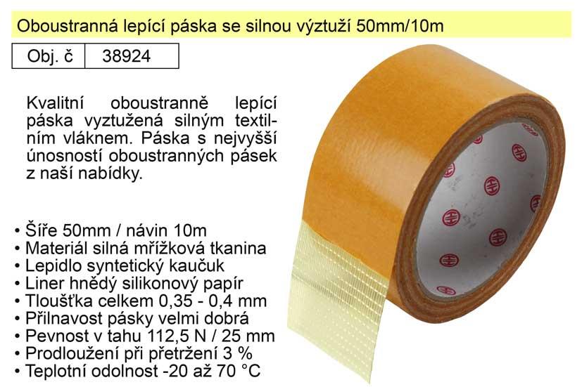 Oboustranná lepící páska se silnou výztuží 50mm/10m