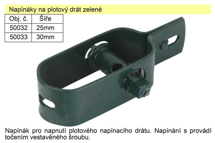 Napínák na plotový drát malý šíře 25mm zelený Nářadí 0.082Kg 50032