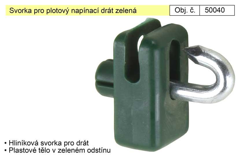 Svorka pro plotový napínací drát zelená Nářadí 0.02Kg 50040