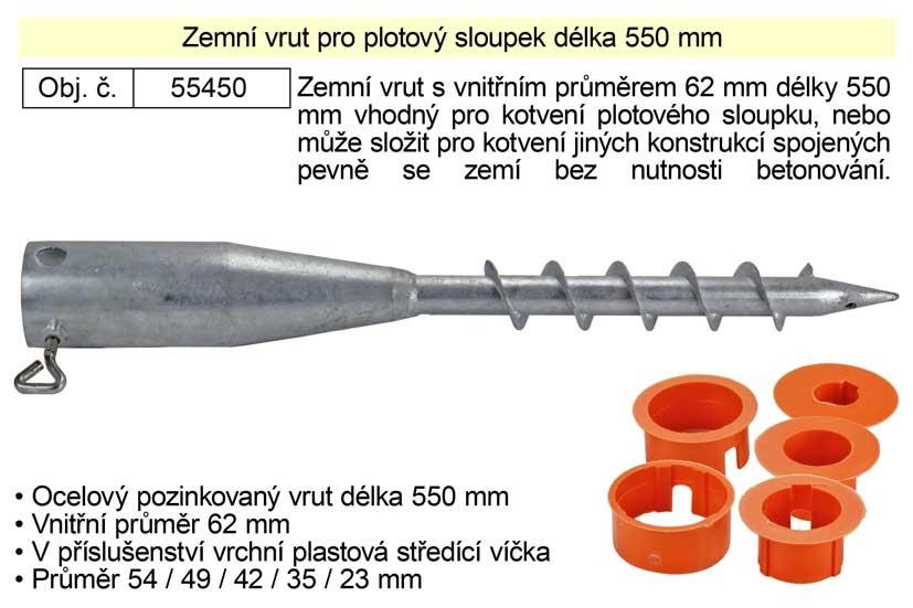 Zemní vrut 62 x 550 mm Nářadí 1.393Kg 55450