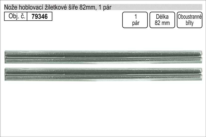 Nože do hoblíku žiletkové šíře 82mm, 1 pár