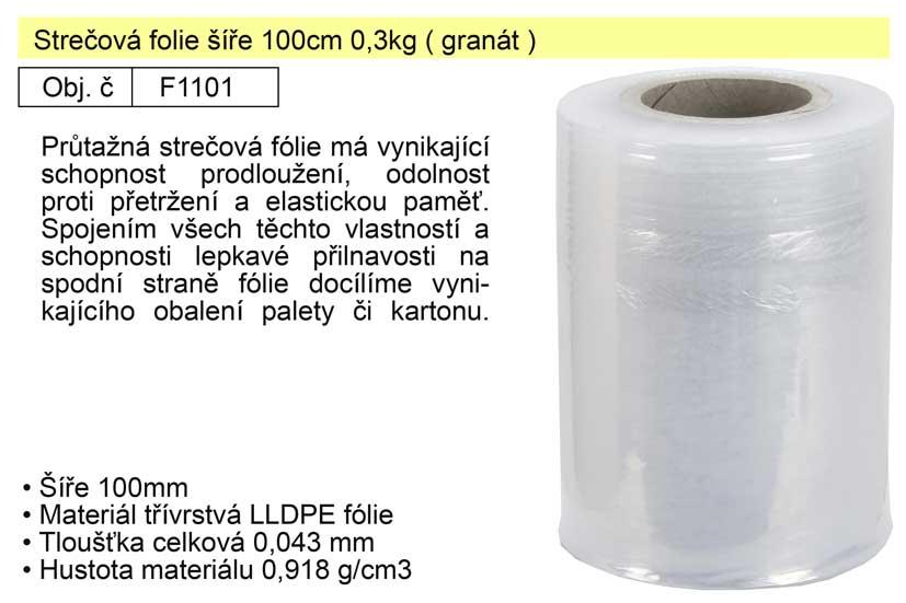 Strečová folie šíře 10cm 0,3kg ( granát )
