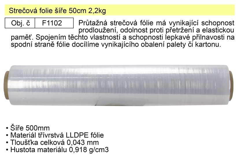 Strečová folie šíře 50cm 2,2kg