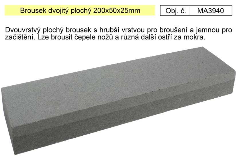 Brousek dvojitý plochý 200x50x25mm