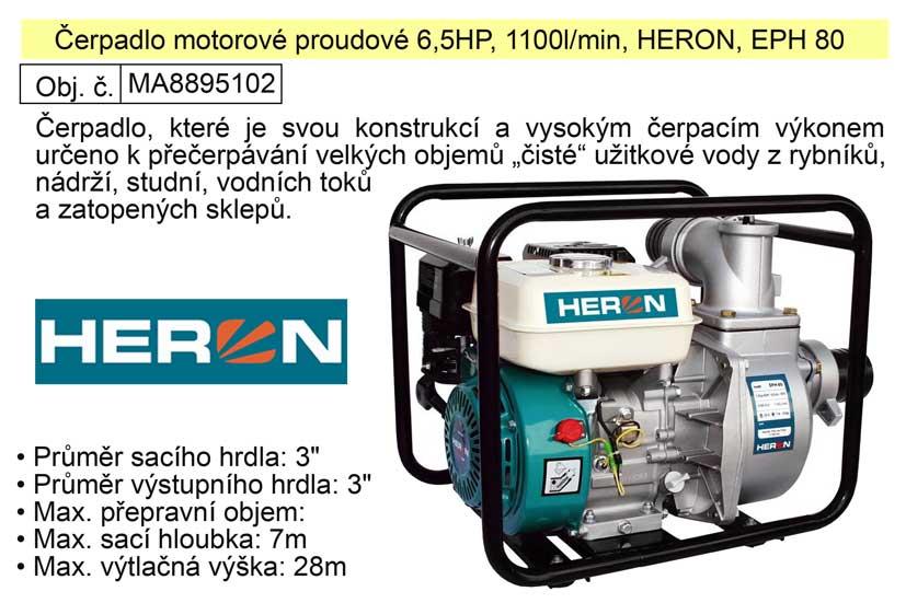 Čerpadlo motorové proudové 6,5HP, 1100l/min, HERON, EPH 80