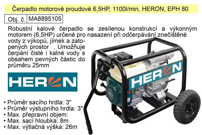 Čerpadlo motorové kalové 6,5HP, 1300l/min, HERON, EMPH 80 W