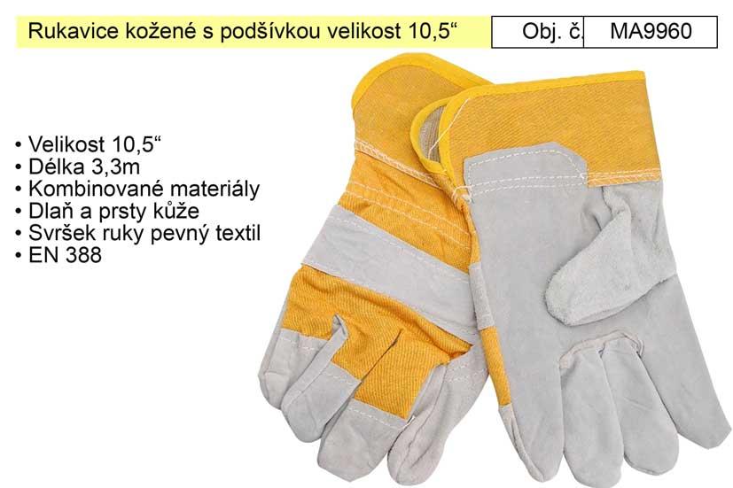 """Rukavice kožené s podšívkou velikost 10,5"""" Extol Premium 9960"""