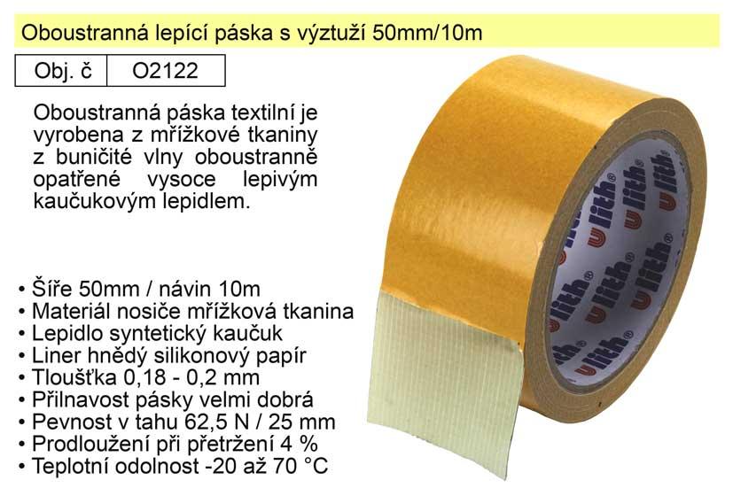 Oboustranná lepící páska s výztuží 50mm/10m