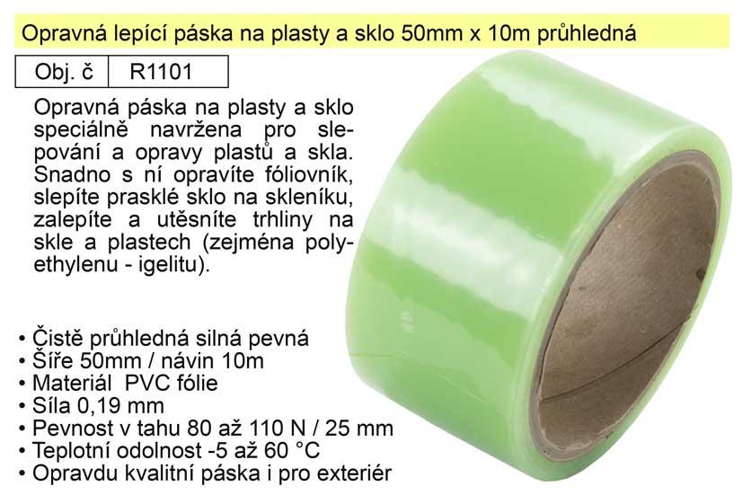 Opravná lepící páska na plasty a sklo 50mm x 10m průhledná