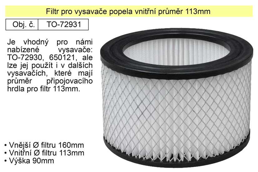 Filtr pro vysavače popela vnitřní průměr 113mm